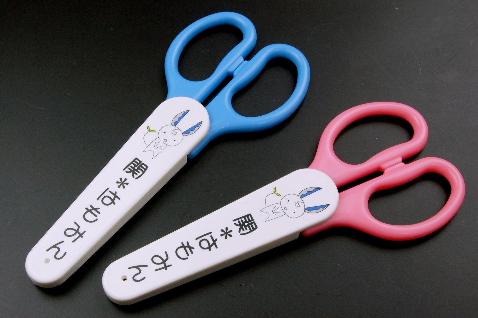 Cap-type scissors 135mm (V5-135C-HAMO) for the はもみん infant