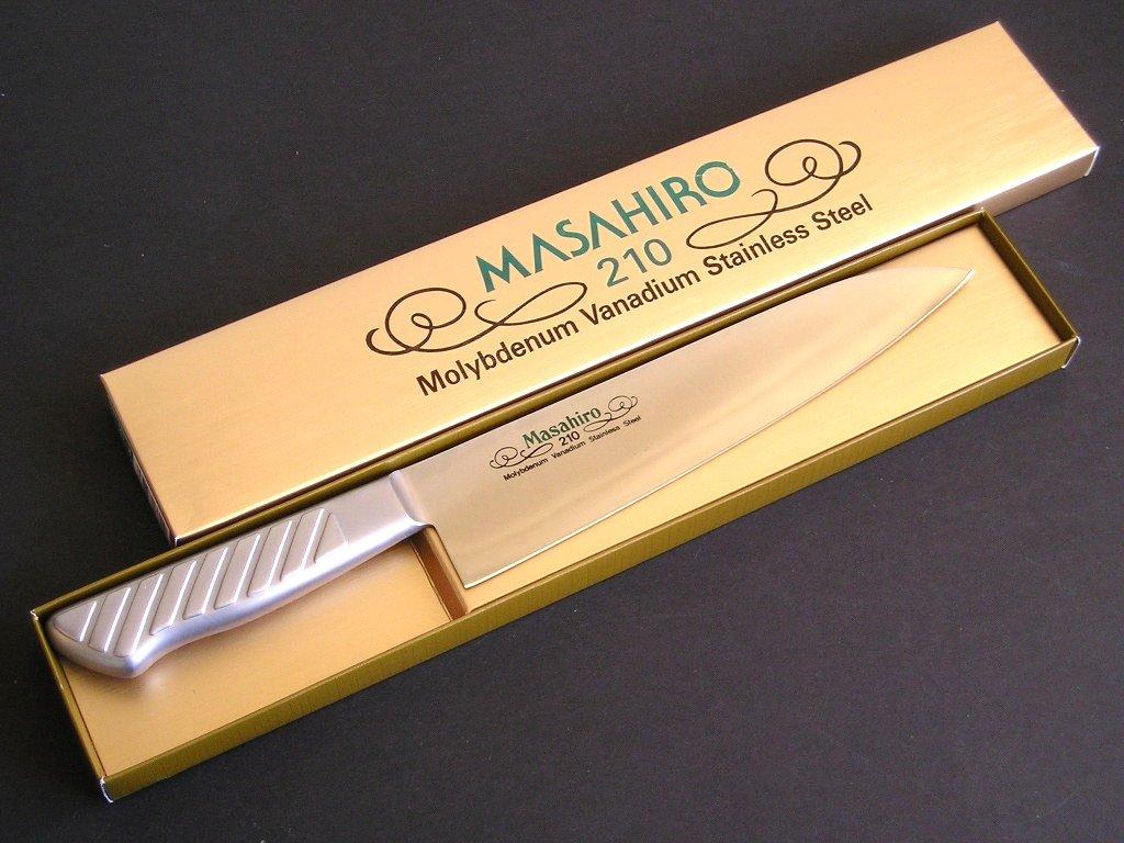 正広 マサヒロ MV-S 牛刀210mm(13611)コンビニ受け取り不可/メール便不可