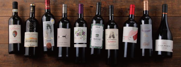 注目のうま得赤ワイン10本セット