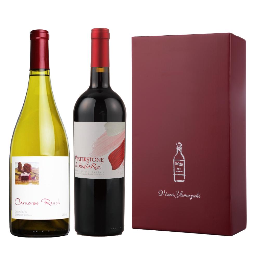 カリフォルニア銘醸赤白ワイン2本セット