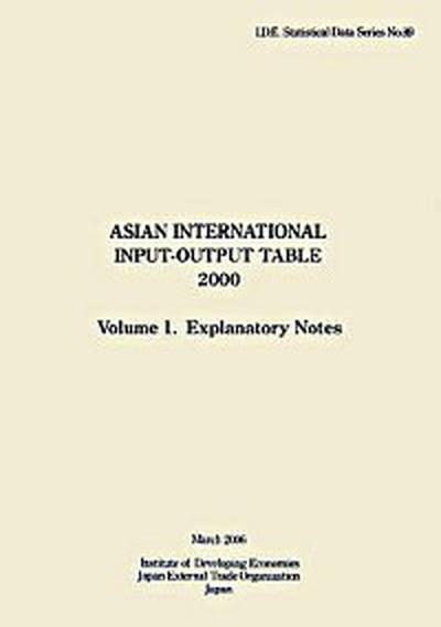 【中古】Asian international input-output table 2000 volume 1.( /アジア経済研究所 (大型本)