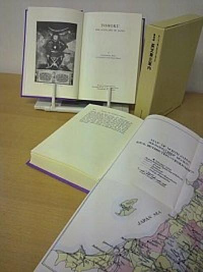 【中古】Tohoku the Scotland of Japan  /エディション・シナプス/クリストファ-・ノッス (単行本)