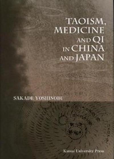 送料無料 中古 Taoism,medicine and 特価 qi in 坂出祥伸 Japa China 単行本 関西大学出版部 全商品オープニング価格