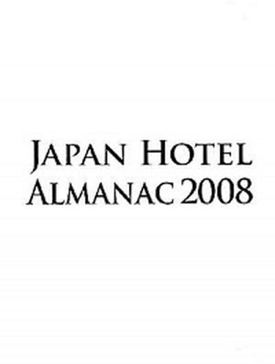 【中古】日本ホテル年鑑 2008年版 2008年版/オ-タパブリケイションズ (大型本), manhattan store:3fafe6d7 --- officewill.xsrv.jp