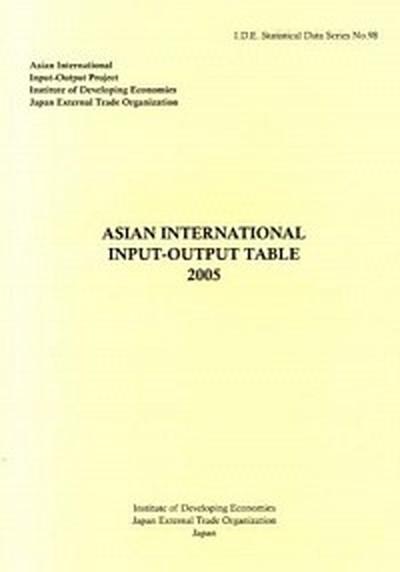 【中古】Asian (大型本) international input-output table 2005/アジア経済研究所 table (大型本), GPORT:39150579 --- officewill.xsrv.jp