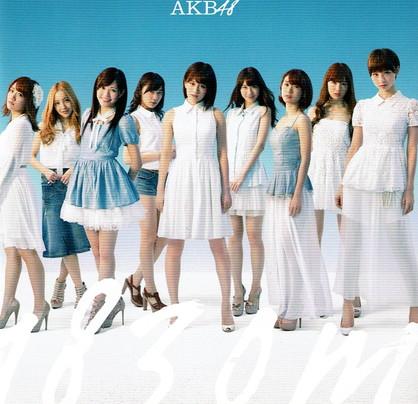 送料無料 18%OFF 在庫一掃 中古 1830m AKB48 劇場盤