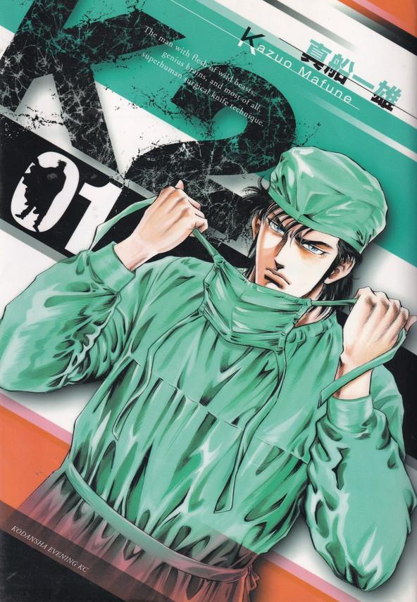 【中古】K2 コミック 1-33巻セット (コミック)【全巻セット】