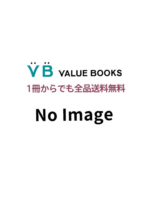 【送料無料】 【中古】BACH2000 THE COMPLETE BACH EDITION アルバム WPCS-20000
