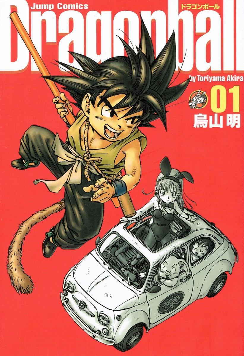 【中古】DRAGON BALL(ドラゴンボール) (完全版)(1巻~34巻)完結セット【コミックセット】 【全巻セット】