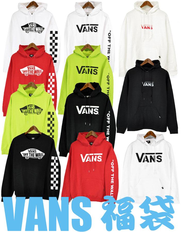 VANS 福袋 2019 バンズ スウェットパーカー クルースウェット☆M L サイズが選べる 2点☆プリントプルオーバーパーカー フーディー プルパーカー ヴァンズ トレーナー スエットパーカー メンズ レディース