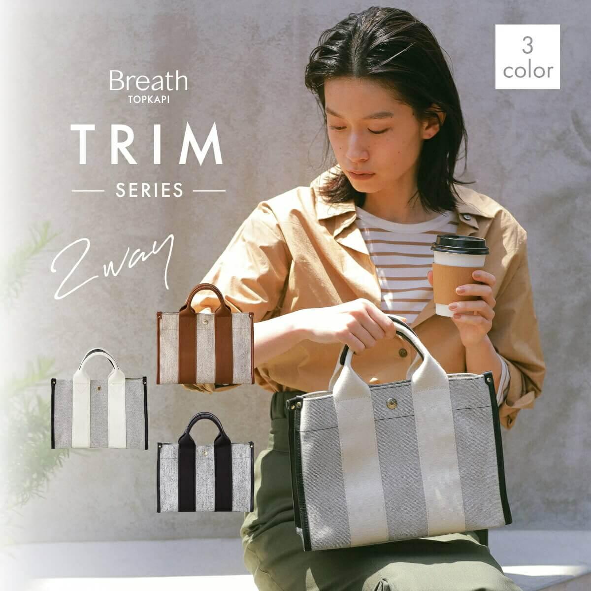 【公式】[トプカピ ブレス] TOPKAPI BREATH コットン キャンバス 2WAY ミニ トートバッグ TRIM トリム