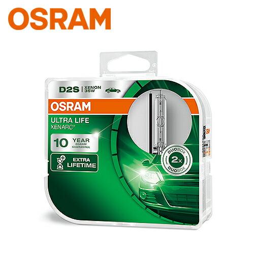 【OSRAM ドイツ製 長寿命 10年保証 ECE/DOT認証取得 高品質】純正HIDバルブ交換用 ULT D2Sバルブ 1セット(2個入)[送料無料:オスラム製品以外との同梱の場合は送料がかかります][輸入車・外車・D2S 35W]
