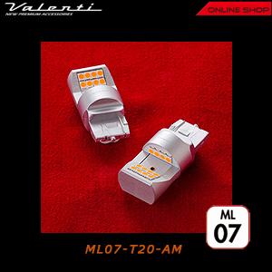 ヴァレンティ ジュエル LED バルブ MX [ML07-T20-AM]【VALENTI JEWEL LED BULB MX】