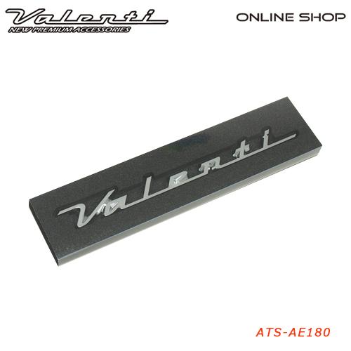 Valenti ヴァレンティ セール特価品 オンラインショップ限定 ロゴエンブレム VALENTI 至上 EMBLEM ATS-AE180 LOGO