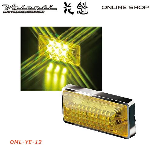 花魁 人気ブレゼント マーカーランプ トラック用 メーカー在庫限り品 12V OIRAN OML- LED MARKER LAMP