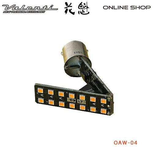 値引き 花魁 LEDシーケンシャルウインカーバルブ 日野 サイドウインカー BULB SALE OIRAN OAW-04 LED