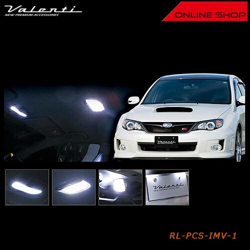 ヴァレンティ ジュエル LED ルームランプセット スバル インプレッサ 4door WRX/STI/アネシス/G4【VALENTI JEWEL LED ROOM LAMP SET SUBARU】[RL-PCS-IMV-1]