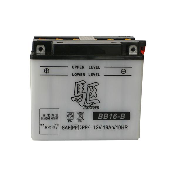 オートバイ用バッテリー駆 -Kakeru- BB16-B高性能タイプ