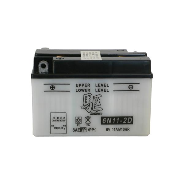 オートバイ用バッテリー駆 -Kakeru- 6N11-2D高性能タイプ