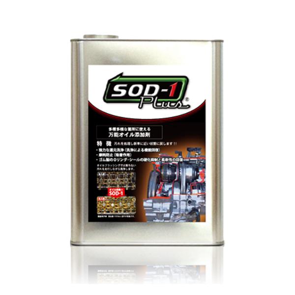 送料無料!(離島除く) D-1ケミカル SOD-1+化学合成万能オイル添加剤 1L SOD-1L