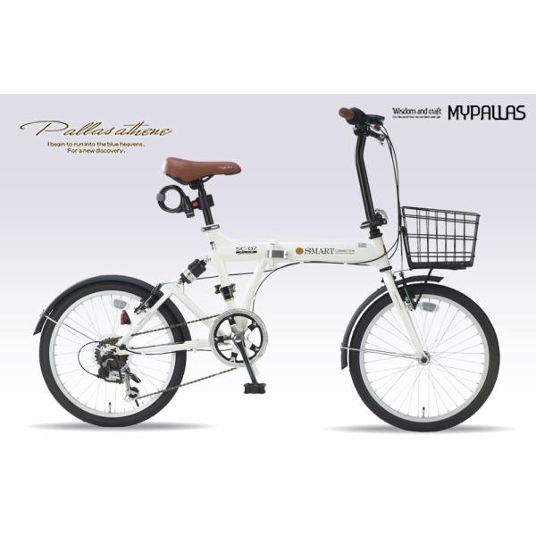 マイパラス 折りたたみ自転車20インチ 6段変速オールインワン 肉厚チューブSC-07PLUS