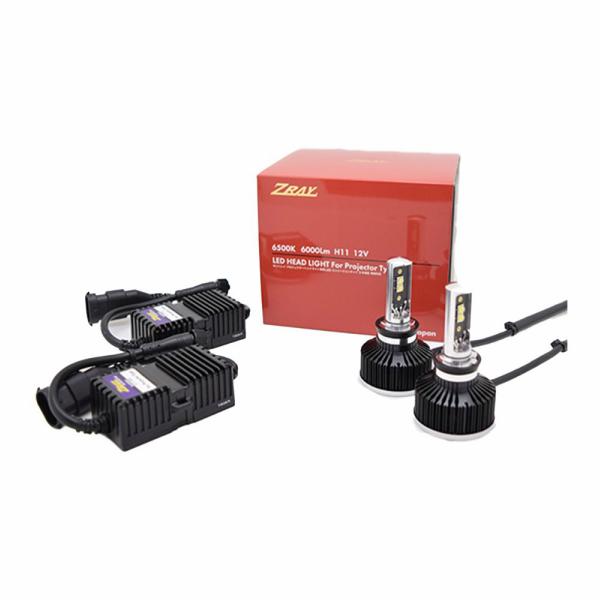 メーカー取り寄せ品 送料無料 離島除く 情熱セール LEDバルブキットプロジェクターヘッドライト専用 ZRAY 大放出セール RH3
