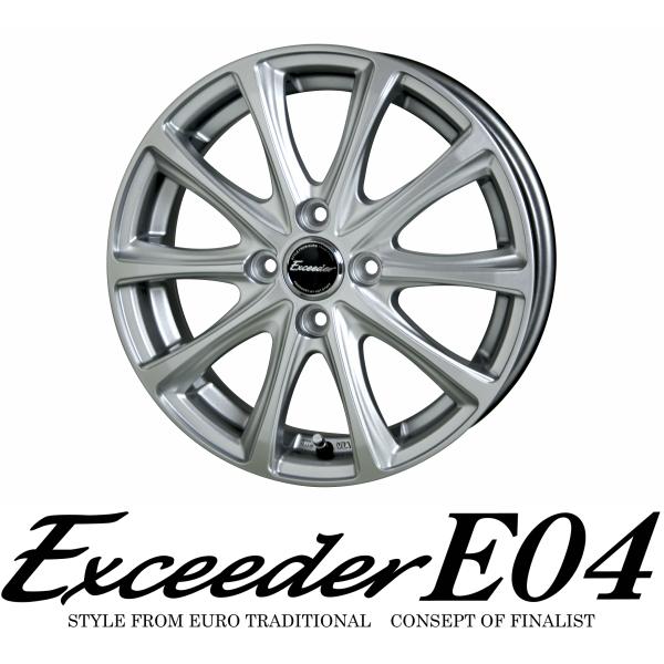 新品アルミホイール 14インチExceeder E04 14×4,5J4/100 +45 メタリックシルバー 4本JWL-T規格適合品(新基準適合品)