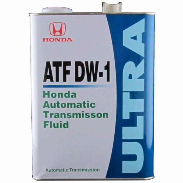 HONDA ホンダ 純正オートマチックトランスミッションフルードウルトラ ATF DW-1 4L普通車AT専用