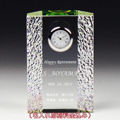 名入れ時計 クリスタル 卓上時計 置時計名入れメモリアル 還暦祝い 退職祝い 長寿祝い 表彰トロフィー売れ筋セールDT-15