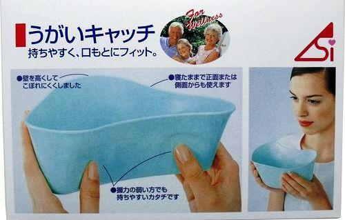 交換無料 うがい 嘔吐用特殊形状洗面器 浅井 ASAI 新色 ウガイ用容器 うがいキャッチ 嘔吐