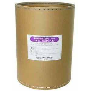 【送料無料】紀陽除虫菊 業務用薬用入浴剤 ノボピン バスジャスミン 18kg入り