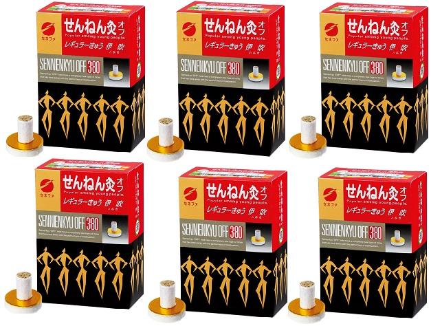 【ポイント20倍 送料無料 6箱セット】 セネファ せんねん灸 オフ レギュラーきゅう 伊吹 380点入(特大パッケージ)×6箱セット
