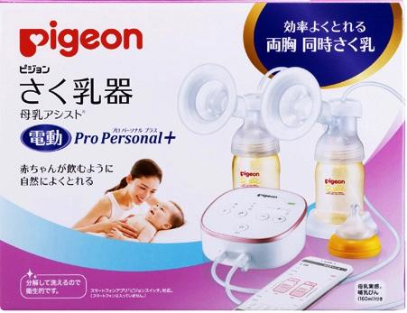 【送料無料】ピジョン 両胸 さく乳器 母乳アシスト 電動 プロパーソナル プラス Pro Personal+
