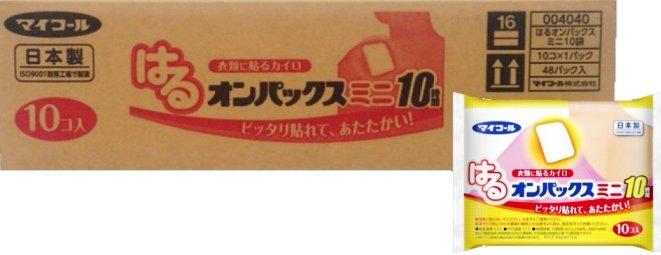 【送料無料】【ケース販売】貼るカイロ はるオンパックスミニ10時間(ミニタイプ)10枚入り【袋入り】×48袋(計480枚)