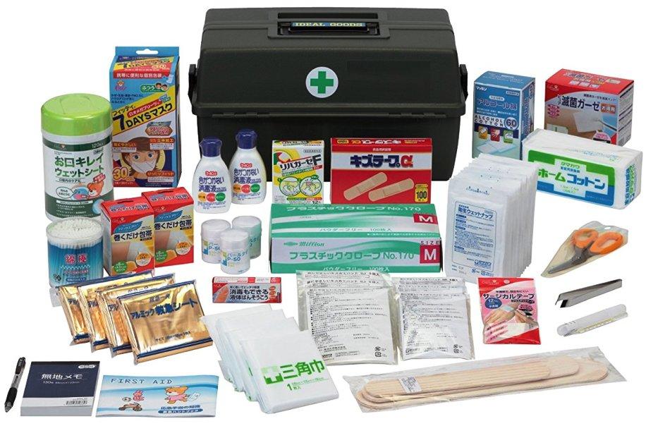 【送料無料】大型救急箱セット タマガワ 20人用救急セット(ケガ・感染・災害対策用)