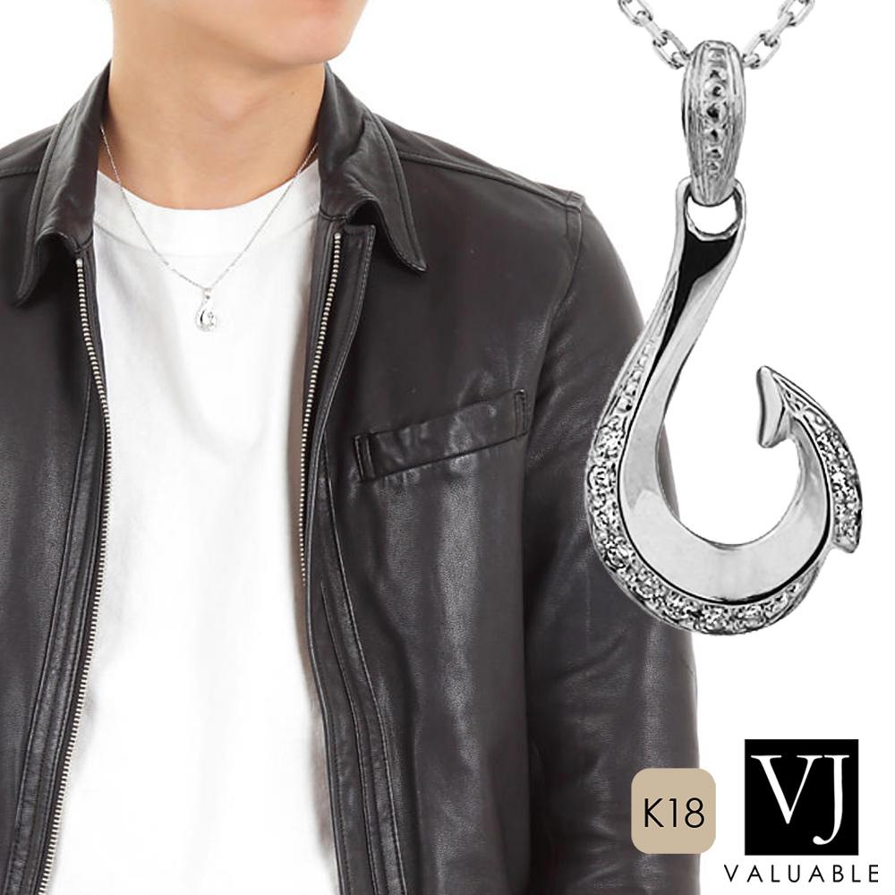 K18 メンズ ホワイトゴールド ハービー ダイヤモンド フィッシュフック ペンダント カット アズキ チェーンセット『Aセット』※チェーン長さ45cm.50cm選択[k18 18k ネックレス 18金 シンプル アメリカ ハワイアン マリブ 釣り針 プレゼント ]