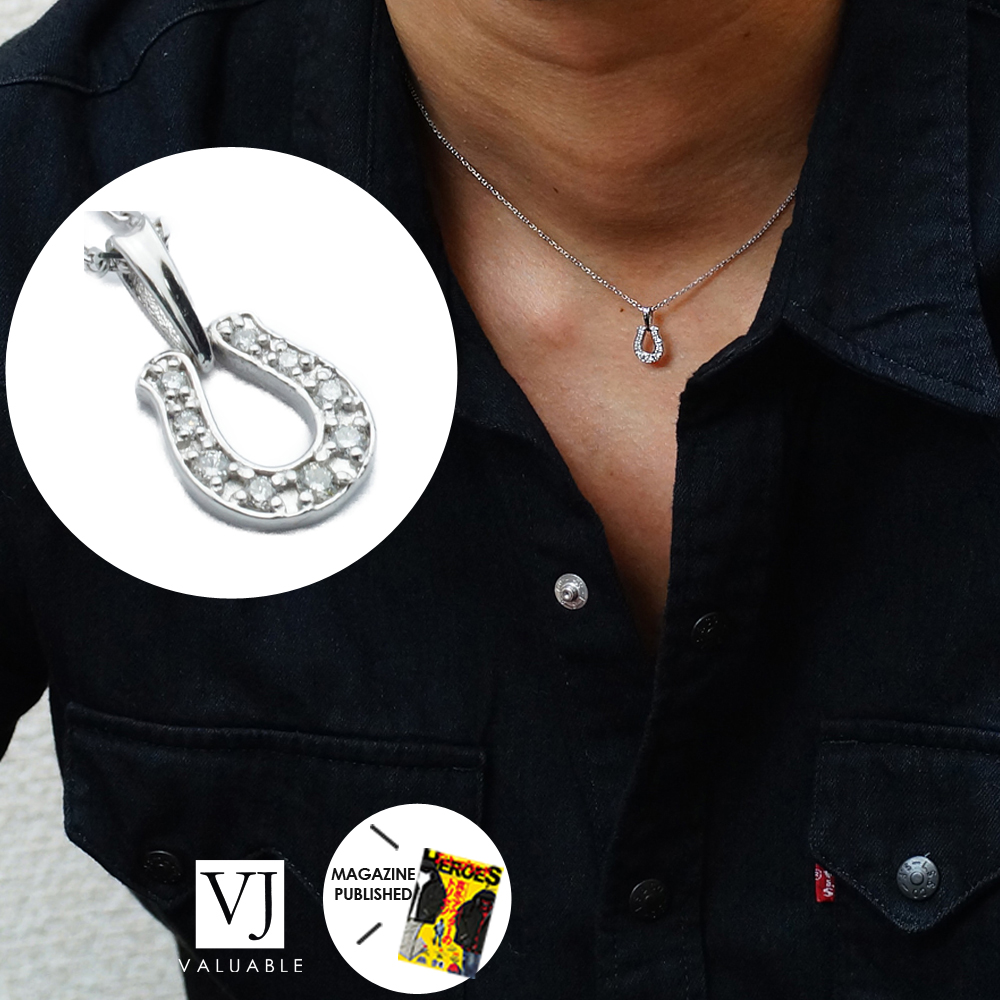 【ファッション誌に掲載】K18 メンズ レディース ダイヤモンド ホワイトゴールド ホースシュー ペンダント カット アズキ チェーンセット『Aセット』※チェーン長さ45cm.50cmから選択[k18 ネックレス 18k 18金 男女兼用 馬蹄]