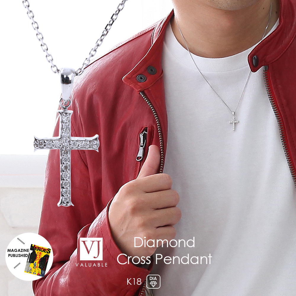 【ファッション誌に掲載】K18 メンズ レディース ダイヤモンド ホワイトゴールド クロス ペンダントライトキヘイチェーンセット『Aセット』※チェーン長さ40cm.45cm.50cm選択[18k ネックレス 18金 シンプル 十字架 ペア デザイン シルバー]