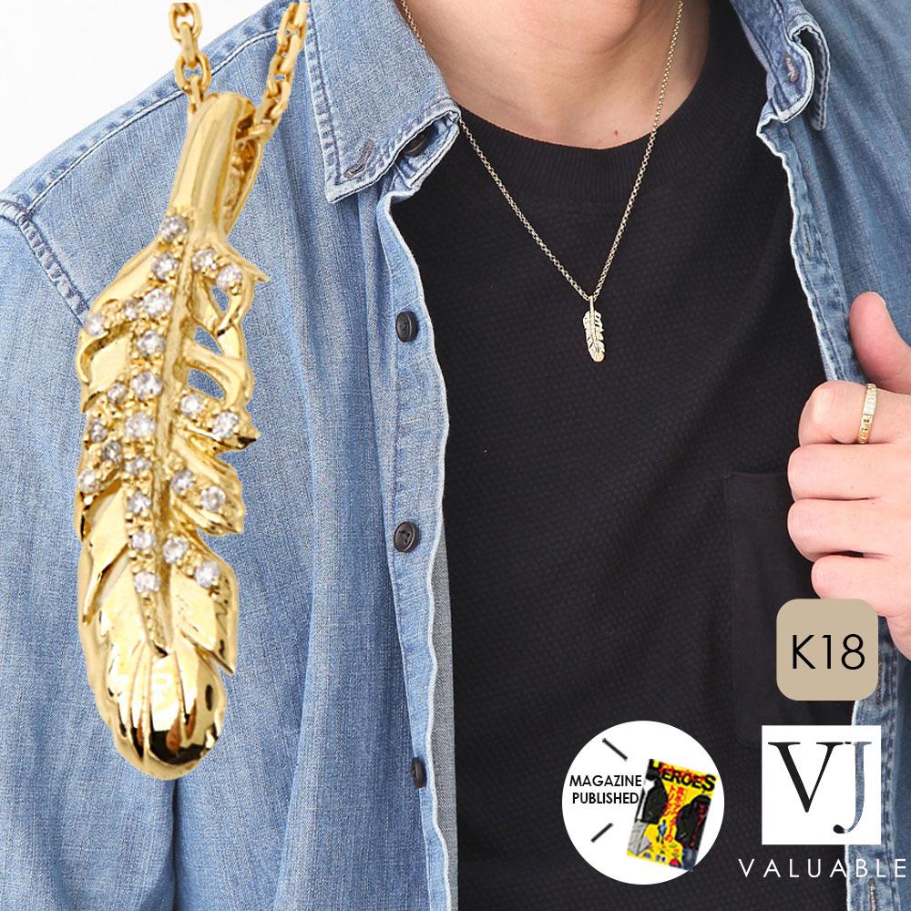 【ファッション誌に掲載】K18 ダイヤモンド イエローゴールド メンズ フェザー ペンダント ロール  チェーンセット『Bセット』【18金 ネックレス 18k ネックレス 羽 ネイティブ イーグル デザイン