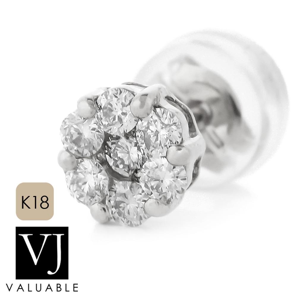 18Kホワイトゴールド ダイヤモンド0.15ct クラスター ピアス 18金 スタッド サークル※1個販売(片耳)【K18 男女兼用 ユニセックス】
