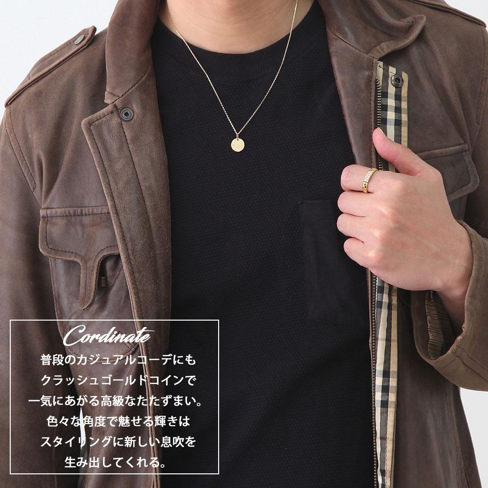 ファッション誌に掲載 VJ ブイジェイK18 イエローゴールド メンズ クラッシュゴールド コイン ペンダント カット アズキ チェーンセット Aセットチェーン長さ45cm 50cmから選択k18 ネックレス 18k 18金 チャーム メダル サークルCtQrhds