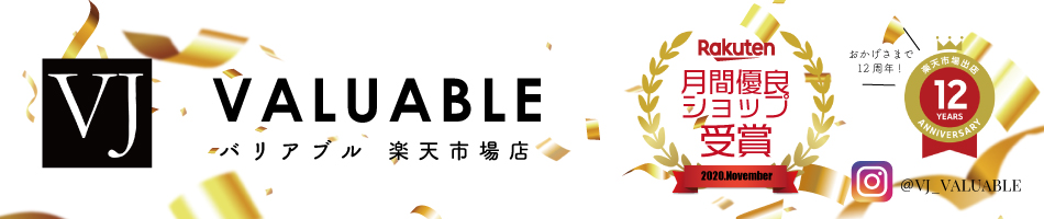VALUABLE 楽天市場店:VALUABLE バリアブル楽天市場店/JOERODEO/JPM/AQUAMASTER 日本通販サイト
