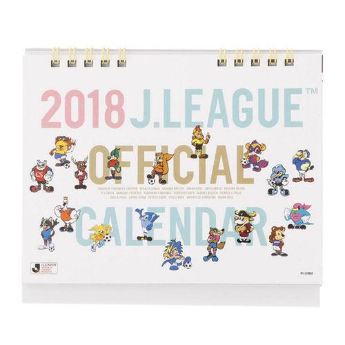 人気の卓上タイプ マーケット 2018年 J.LEAGUE 希望者のみラッピング無料 オフィシャルカレンダー Jリーグ カレンダー 卓上タイプ 2018