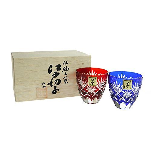 田島硝子 江戸切子 星切子 ぐい呑 ペア 伝統工芸の一流品 全て手作り