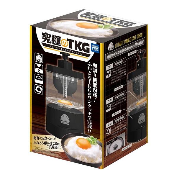 究極の卵かけご飯を作ろう 大幅にプライスダウン 究極のTKG 有名な たまごかけごはん