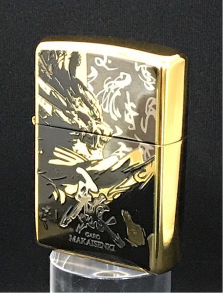 牙狼〈GARO〉MAKAISENKI 黄金騎士ver.「GD」 ZIPPOライター 限定生産品