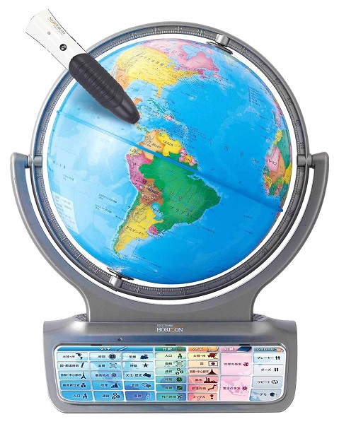トミカチョウ TVで話題 しゃべる地球儀 パーフェクトグローブ HORIZON ホライズン 高級地球儀 送料無料, so sweet a6e3c395
