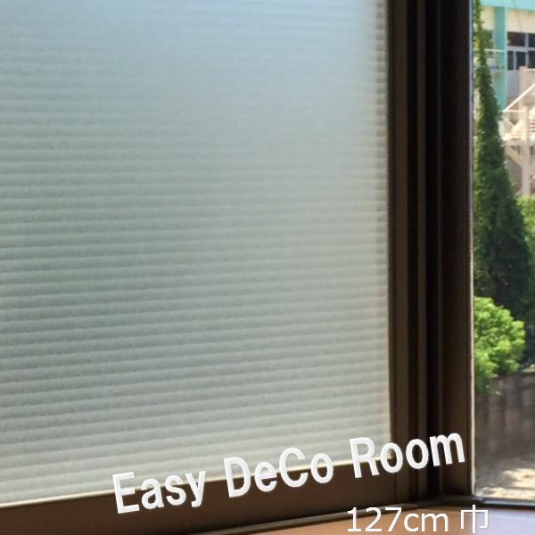 窓 目隠し シート 窓ガラスフィルム おしゃれ 【水だけ簡単に貼れる】 ガラスシート uvカット フィルム シール ステッカー 浴室 目隠しフィルム 目隠しシート はがせる カフェ モダン 夜 レトロ シール ステンドグラス お洒落 高級 断熱 窓用 出窓 腰窓 パール かわいい 霞