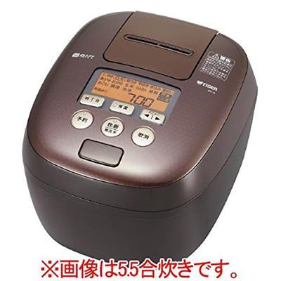 炊きたて JPC-B182-TC [カカオブラウン] 通常配送商品