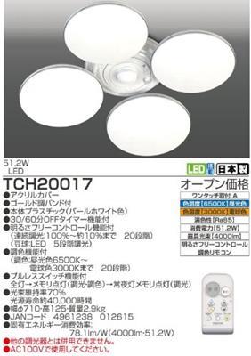 TCH20017 通常配送商品 タキズミ LEDパネルシーリングライト ~10畳用 調色・調光タイプ 昼光色~電球色